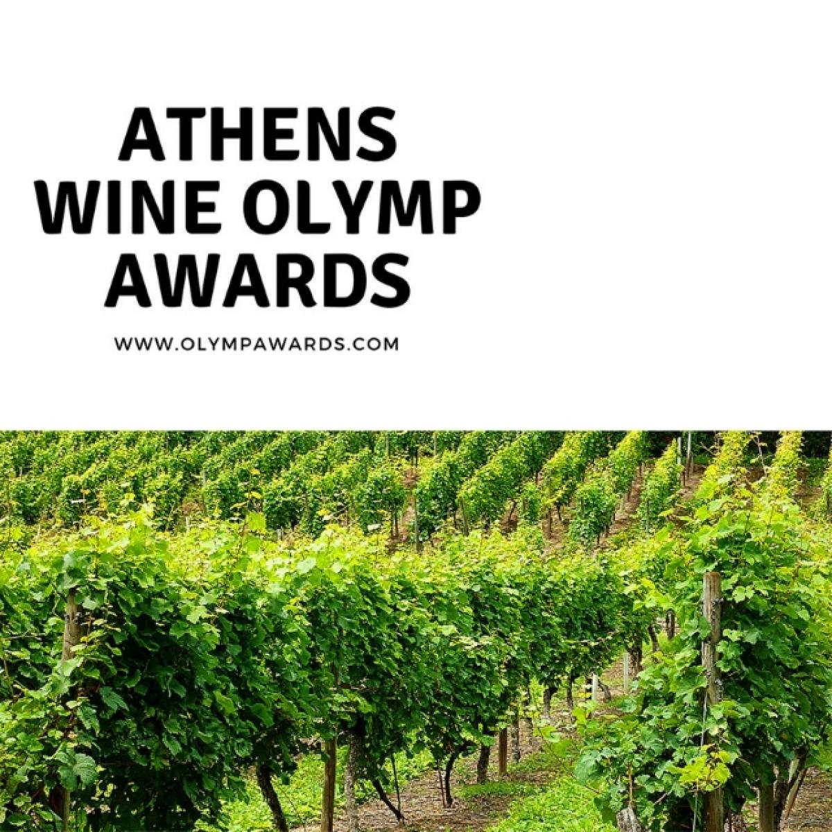 Wine Olymp Awards 2018 - Wine and Spirits Competitions